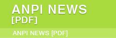 ANPI NEWS&EVENT アンピニュース[PDF]