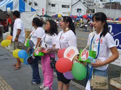 びんずる祭りにて(2008.8.2)