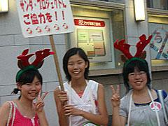 お花市にて(2008.8.12)